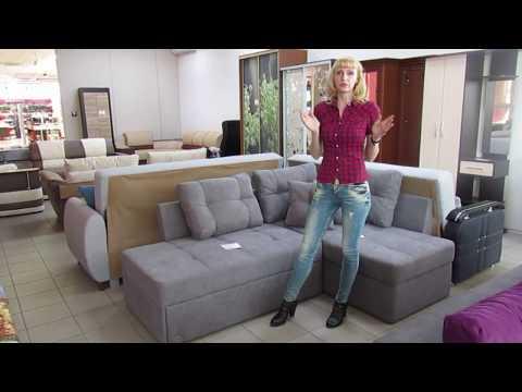Современные диваны по скидке от производителя Континент. Купить диван в Запорожье.