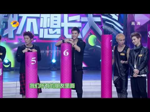 快乐大本营-EXO化身狼族少年帅气归来 耍帅卖萌样样行-湖南卫视官方�P 20130706
