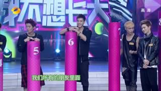 快乐大本营-EXO化身狼族少年帅气归来 耍帅卖萌样样行-湖南卫视官方版1080P 20130706