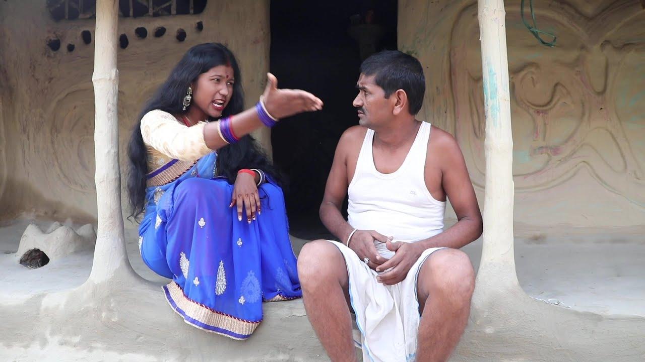 Ramlal ke Comedy / Ram lal Ka Comedy राम लाल के कॉमेडी Maithili Comedy Episode 99 By #Ramlalcomedy