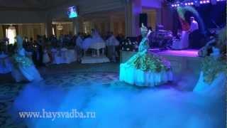 Wedding !!!Армянская свадьба в Москве .mp4