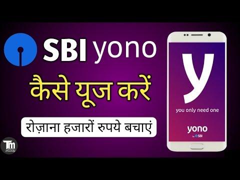 YONO SBI - How To Use Yono Sbi App
