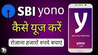 YONO SBI - How to use yono sbi app