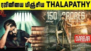 Thalapathy joins Superstar | Thalapathy Vijay | Superstar Rajinikanth - 14-01-2019 Tamil Cinema News