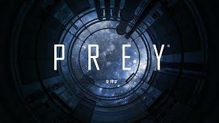 Prey #10 【PC版】 1080p thumbnail