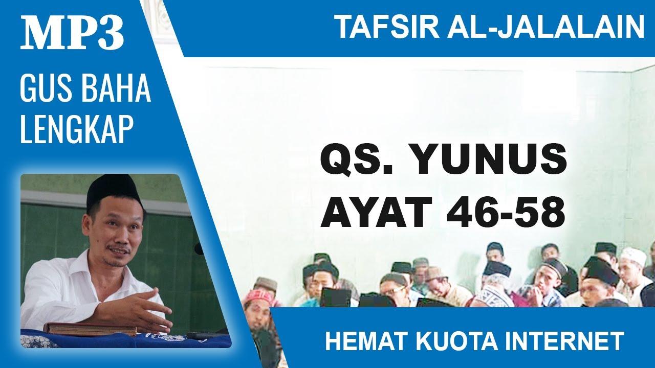 MP3 Gus Baha Terbaru # Tafsir Al-Jalalain # Yunus 46-58