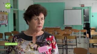 Семинар N 2 по развитию школьного обучения в Шушенском районе