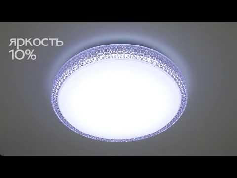 Серия светильников Citilux серии Альпина - видеообзор