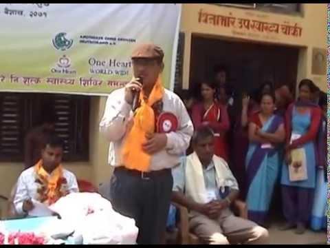 binamare free health camp