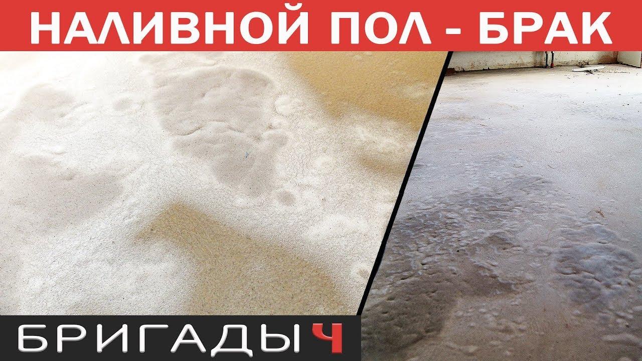 Наливные полы ветонит 3000 расход жидкая битумная мастика для кровли