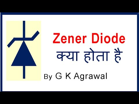 Zener Diode In Hindi - And Its Use