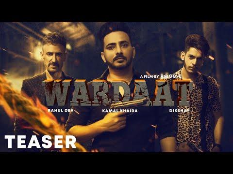 Wardaat | Kamal Khara | New Punjabi Songs 2019 | Latest Punjabi Songs 2019