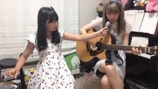 好きな人がいること/JY (小6)月9 主題歌 cover ギター弾き語り 怜花ときどき花音 姉妹