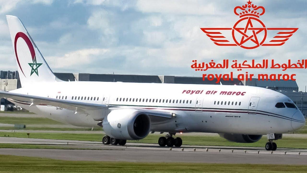 Royal Air Maroc 787-8 Dreamliner (B788) landing & departing Montreal ...