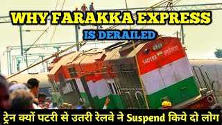 Why Farakka Express Is Derailed... Railways Official statement on This