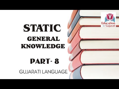 Static general knowledge part 8