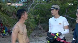 정글의법칙 The law of the Jungle 130802 #2(6)