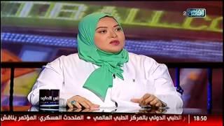 الناس الحلوة | التقويم والحشوات لعلاج مشكلات الأسنان مع د.إسراء السعيد