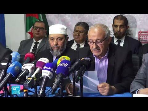 قوى التغيير لنصرة خيار الشعب في الجزائر تطرح خارطة طريق  - نشر قبل 2 ساعة