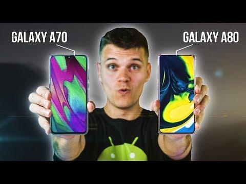 Samsung ОДУМАЛИСЬ! И что теперь делать другим?