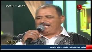 الخيمة مباشرة على قناة حنبعل في رمضان | ALKHIMA EP01 PARTIE02