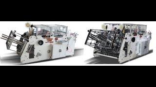 Оборудование для производства картонных ланчбоксов, коробочек для гамбургеров(, 2016-05-06T09:24:23.000Z)