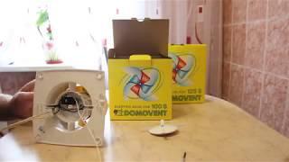 Вентилятор вытяжной для ванной и туалета(, 2017-11-05T06:35:05.000Z)