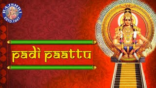 Sabarimala – Padi Pattu | Ayyappa Devotional Songs| Ayyappa Padi Pattu In Malayalam