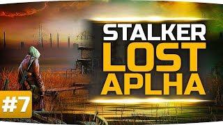 Огромный Рыжий Лес и первая вылазка на Янтарь ● S.T.A.L.K.E.R. 2.0: Lost Alpha #7