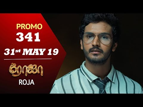 Roja Promo 31-05-2019 Sun Tv Serial Online