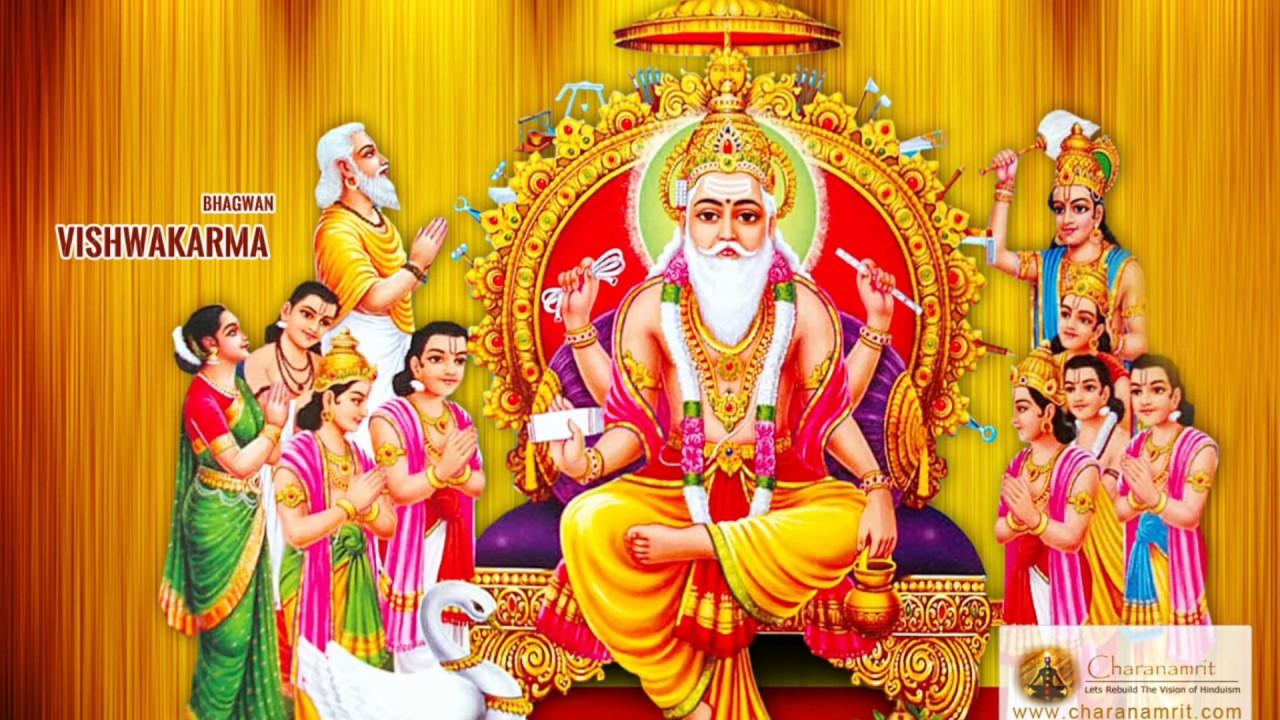 vishwakarma bhagwan