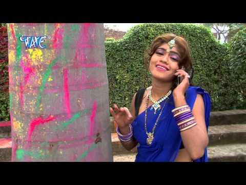 आजा ऐ राजा होली में  Aaja Ae Raja Holi Me | Dhoom Machal Ba Holi me |Bhojpuri  Holi Song 2015 HD