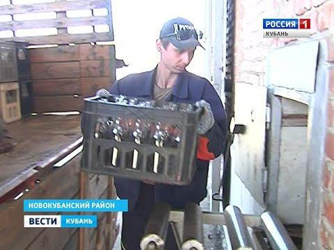 В Новокубанском районе создадут промышленный парк