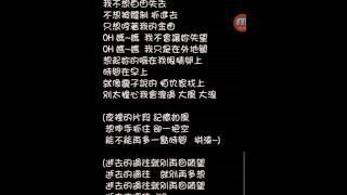 🎤A.ze practice singing【兄弟本色 -迷途羔羊】