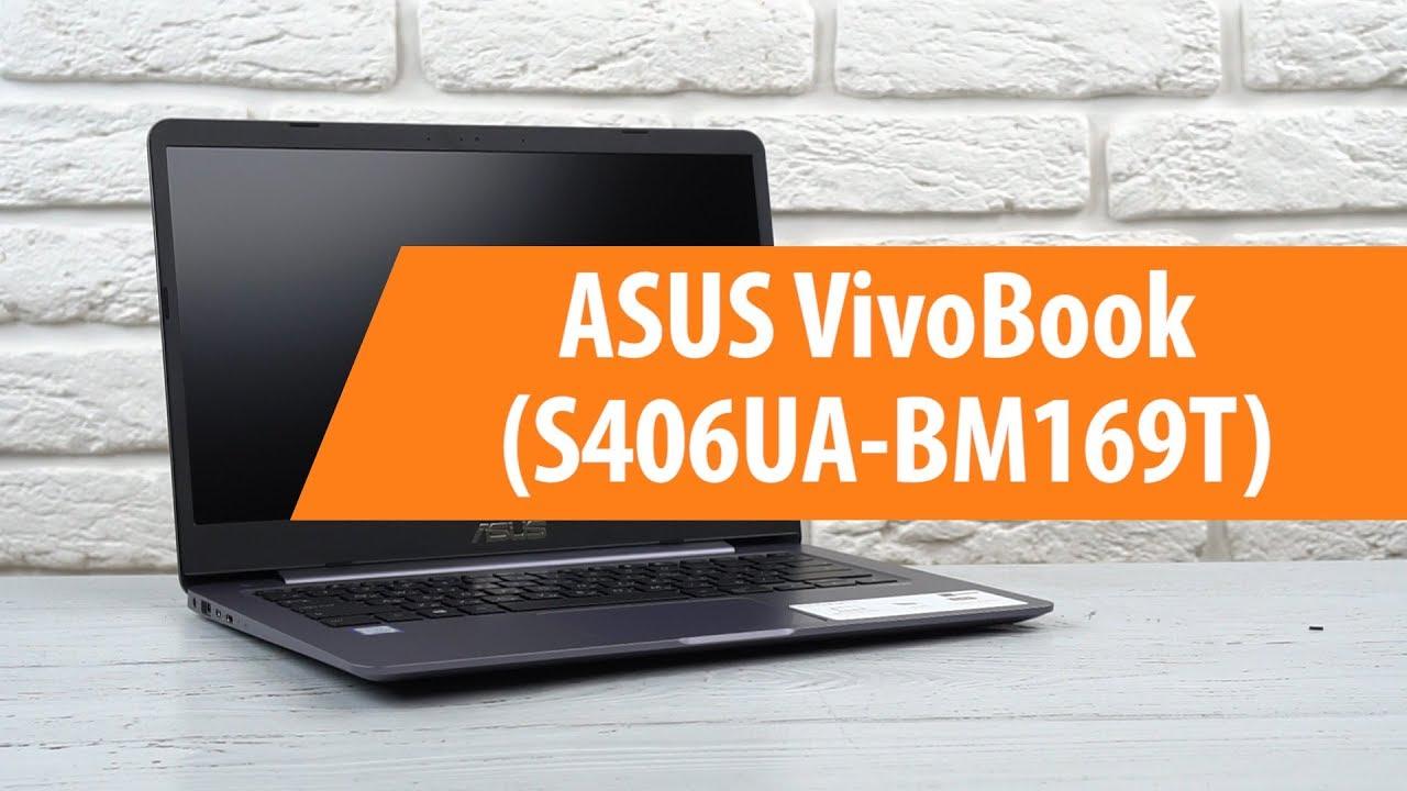 Распаковка ноутбука ASUS VivoBook S14 S406UA-BM169T / Unboxing ASUS  VivoBook S14 S406UA-BM169T