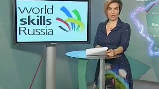 "ТНТ-Поиск: Чемпионат ""World skills Russia"" стартовал в Клину"