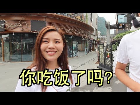 Listen To These 25 Different Chinese Dialects