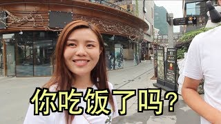 Listen To These 20 Different Chinese Dialects