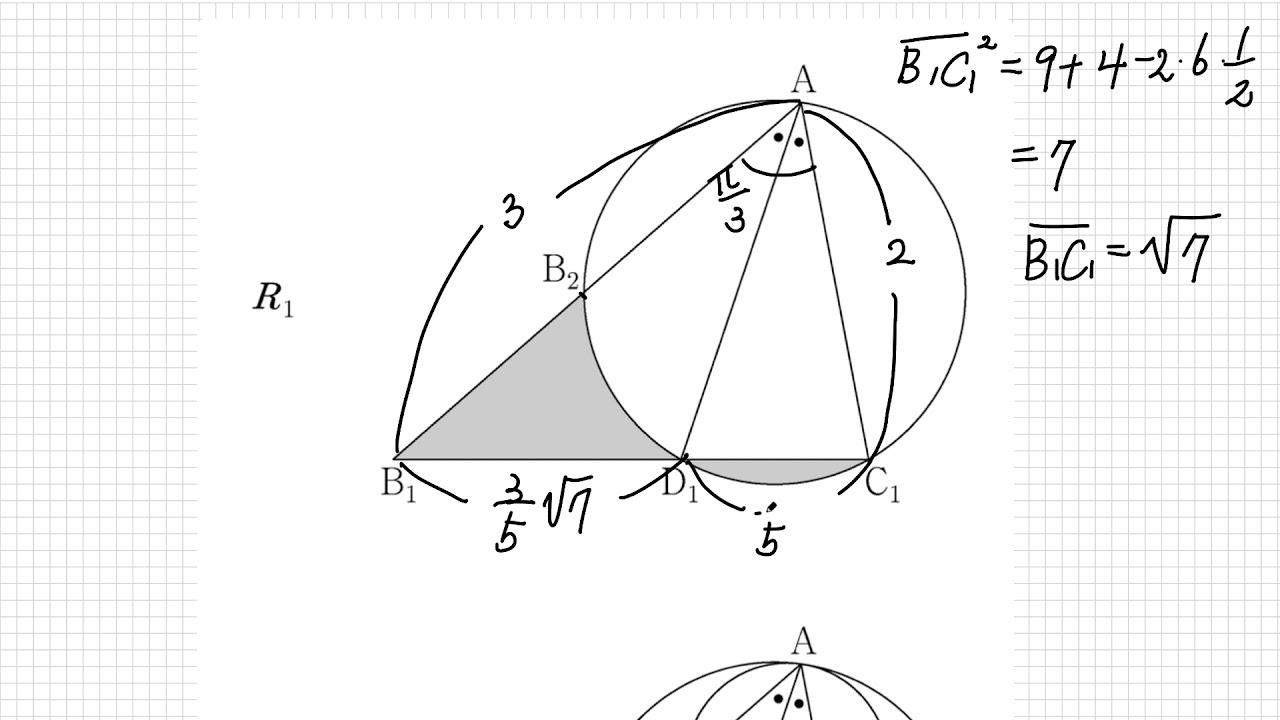 도형과 무한등비급수_난이도 중상 (2020년 6월 평가원 고3 가형 20번)
