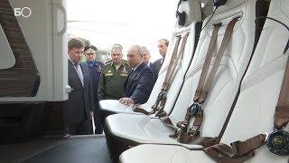 Путин оценил в Казани модернизированные самолеты и новейший вертолет Ми-38Т
