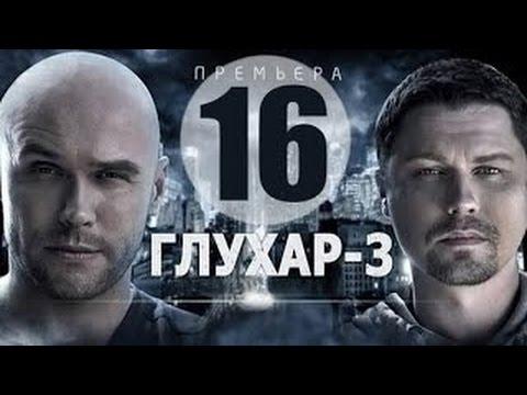 Карпов смотреть онлайн с 1 по 3 сезон, 2014