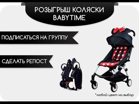 Объявления о продаже детских колясок в челябинске: для новорожденных, 1 -в-1, 2-в-1, 3-в-1. Купите прогулочные коляски для детей недорого на юле.