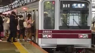 東武スカイツリーライン朝ラッシュ 日比谷線直通「中目黒行き」北越谷駅到着