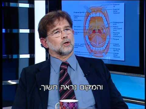 """ד""""ר רביב מתארח בתוכנית של פרופ' רפי קרסו - בנושא סרטן בחלל הפה"""