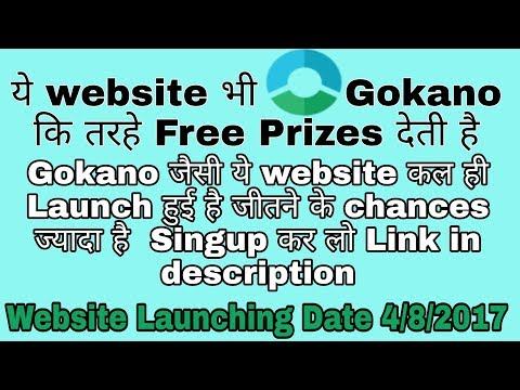 ये website Gokano का भी बाप है | Gokano type website | win prize | win free prize | win prizes