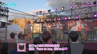 Turn to Me 作詞:RURI 作曲:Tetra Gear(TinyVoice,Production) 4月2...