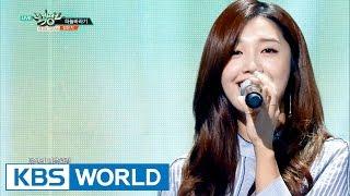 Jeong Eunji - Hopefully Sky | 정은지 - 하늘바라기 [Music Bank HOT Stage / 2016.04.29]