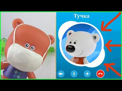 Ми-ми-мишки с Масками и Три Кота! Сборник мультиков с игрушками для детей
