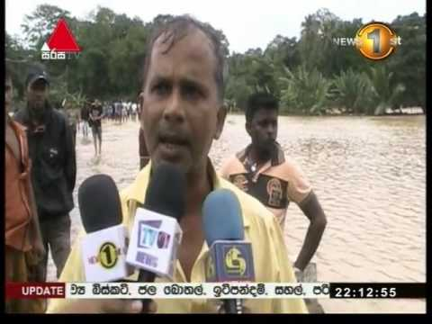 News1st Sinhala Prime Time, Friday, May 2017, 10PM (26/05/2017)