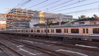 JR東日本E217系木更津駅行き15両編成蘇我駅5番線入線。